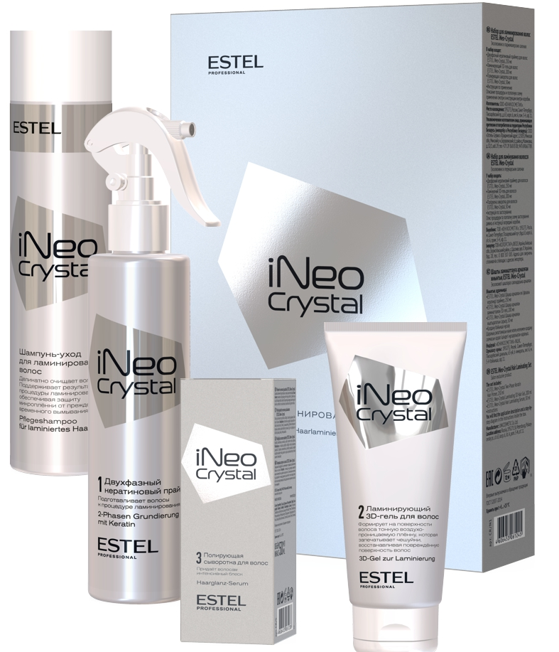 iNeo Crystal Set kompl